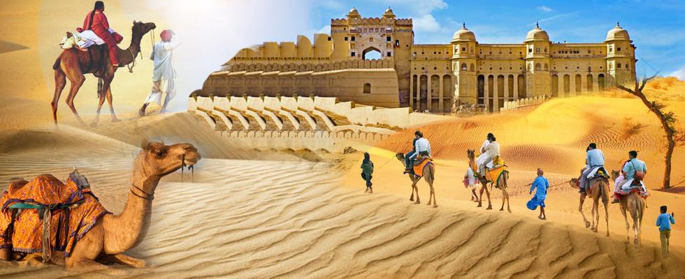 Rajasthan Tourism Development Corporation
